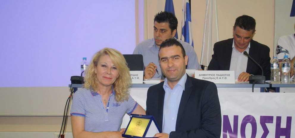 Τιμήθηκε αστυνομικός από το Τρανόβαλτο Κοζάνης, για τη διάσωση γυναίκας από πνιγμό