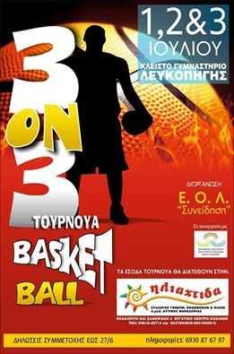 2η Πανελλήνια Ανάβαση Καστανιάς το διήμερο 2-3 Ιουλίου