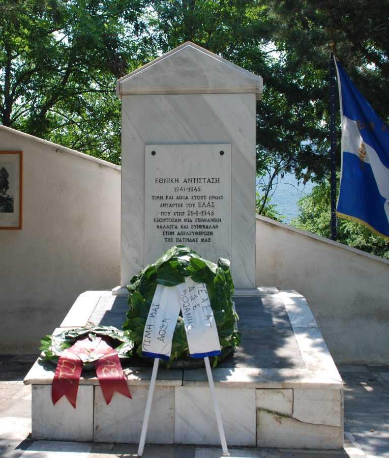 Εκδήλωση για τη μάχη του Σαρανταπόρου την Κυριακή 26 Ιουνίου