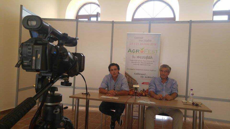 Αθ. Κοσματόπουλος: Τα παραδοσιακά μας προϊόντα θα γίνουν κήρυκας της προσπάθειάς μας σε όλον τον κόσμο – Την Τετάρτη τα εγκαίνια του AGROFEST