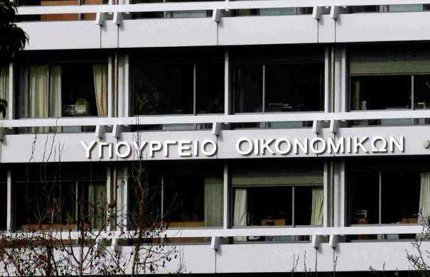 Υπουργείο Οικονομικών: Υψηλό πρωτογενές πλεόνασμα για το τελευταίο επτάμηνο