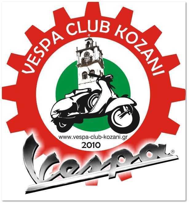 Συγκροτήθηκε σε σώμα το νέο Διοικητικό Συμβούλιο του Vespa Club Κοζάνης
