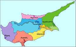 250px-cyprus_districts-1