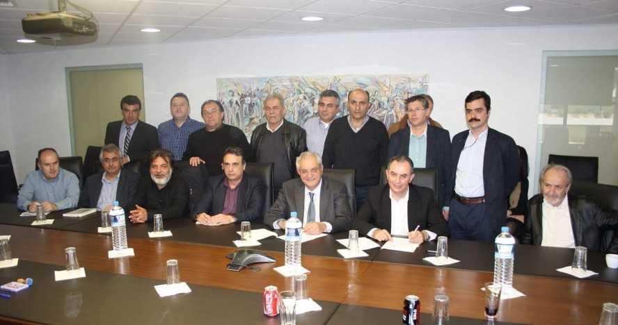 45η συνεδρίαση της Οικονομικής Επιτροπής της Περιφέρειας Δυτικής Μακεδονίας