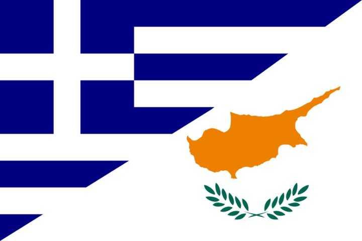 49η συνεδρίαση της Οικονομικής Επιτροπής της Περιφέρειας Δυτικής Μακεδονίας