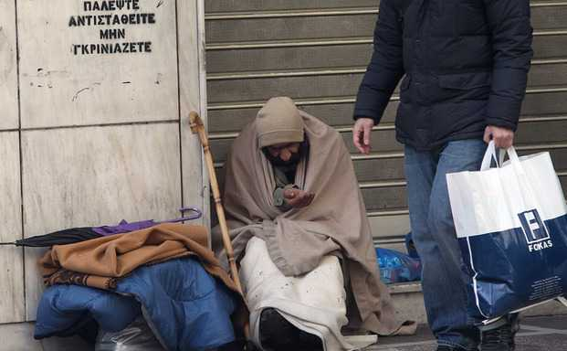 Από την αρχή του 2017 θα εφαρμοστεί το Κοινωνικό Εισόδημα Αλληλεγγύης