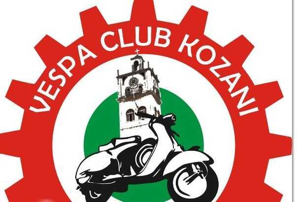 "Vespa Club Κοζάνης  Εκδήλωση – Παρουσίαση των εμπειριών του Νίκου Κάβουρα από τη ""Ruta Panamericana"""