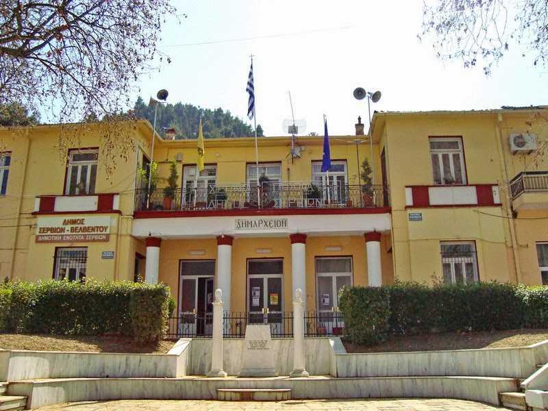 Συνεδρίαση Δημοτικού Συμβουλίου του Δήμου Σερβίων-Βελβεντού