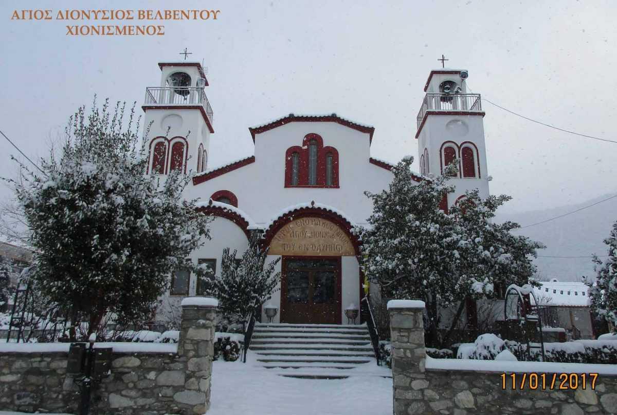 Μικρό Απόδειπνο για την Κύπρο από τον Ιερό Ναό του Αγίου Διονυσίου Βελβεντού  (του παπαδάσκαλου Κωνσταντίνου Ι. Κώστα)
