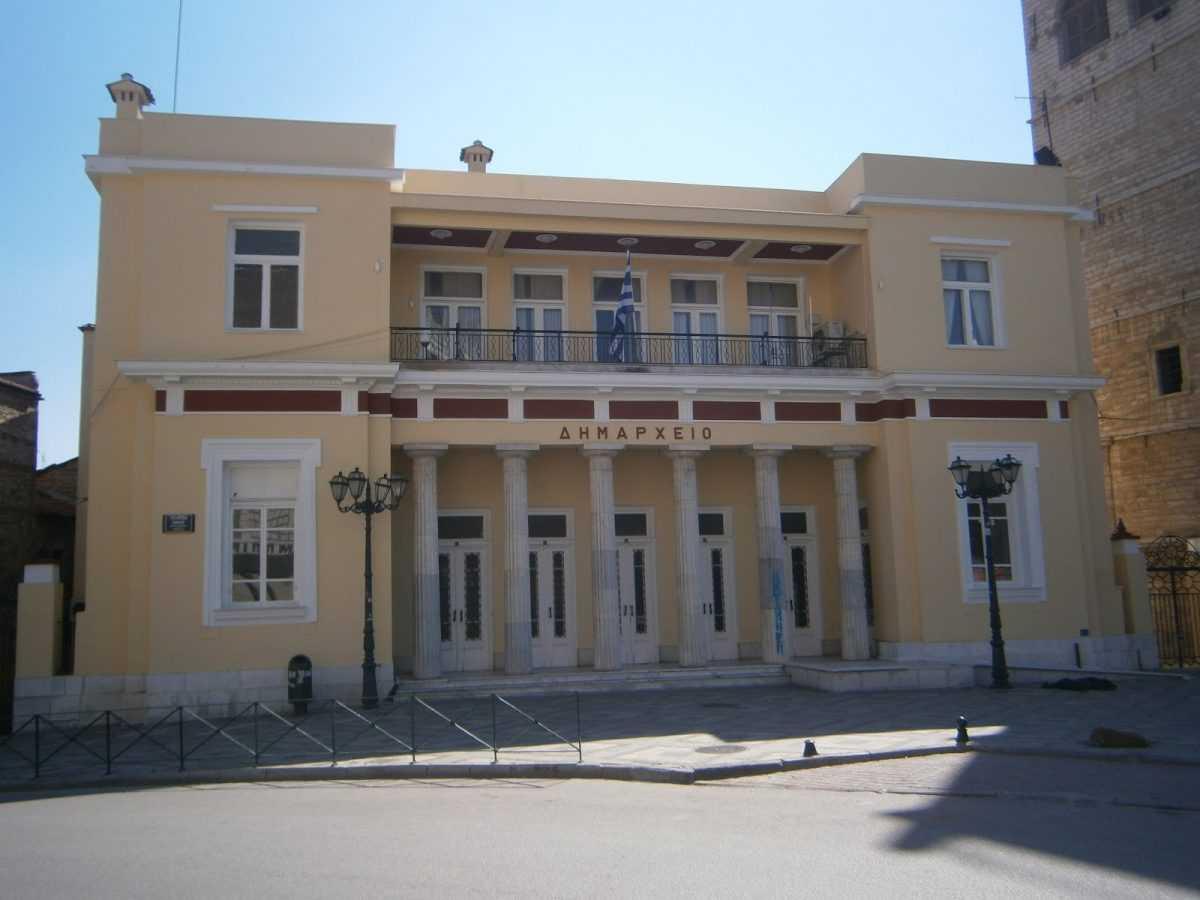 Ψήφισμα Δημοτικού Συμβουλίου Κοζάνης σχετικά με την απώλεια της ευεργλετιδας της Κοζάνης Ρηγούλας Βαντή
