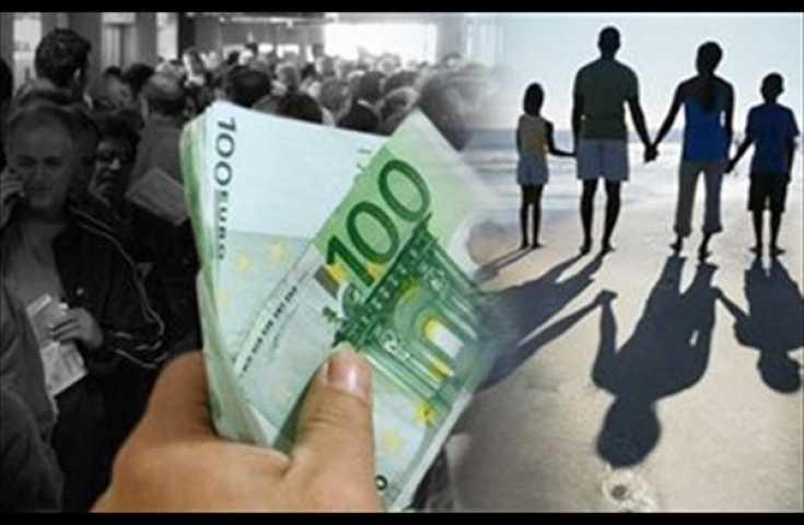 Ποιοι θα δικαιούνται πλέον το Eπίδομα παιδιού-Το εισοδηματικό όριο