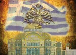 ΤΙ ΔΕΝ ΗΘΕΛΑΝ ΟΙ ΑΓΩΝΙΣΤΕΣ ΤΟΥ 1821. Οι πρόγονοί μας αγωνίσθηκαν για ένα κράτος με ταυτότητα ελληνορθόδοξη