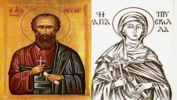 Aυτοί είναι οι αληθινοί Άγιοι του «Έρωτα» - Τι σχέση έχουν με τον Πόντο Ανύπαρκτος και ξενόφερτος ο Άγιος Βαλεντίνος