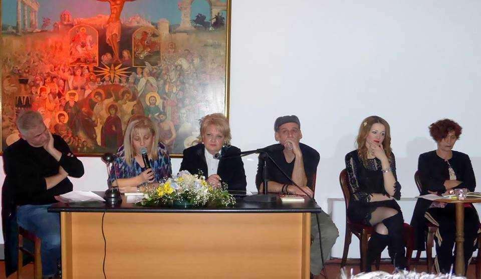 Εκδήλωση για την κοπή βασιλόπιτας του ΟΕΕ τμήματος Δυτ. Μακεδονίας το Σάββατο 11/2