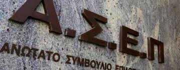 Νέα προκήρυξη για 22 θέσεις εργασίας στο Εθνικό Τυπογραφείο