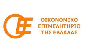 Σεμινάριο Λογιστών Φοροτεχνικών στην Κοζάνη με θέμα