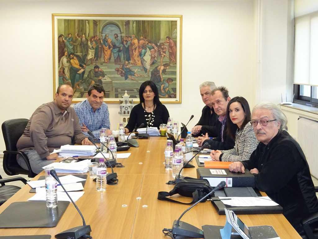 25η  συνεδρίαση της Οικονομικής Επιτροπής της Περιφέρειας Δυτικής Μακεδονίας