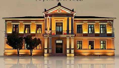 Operatic ΙΙ  Το Δημοτικό Ωδείο Κοζάνης παρουσιάζει για 2η συνεχή χρονιά το αφιέρωμα στην Όπερα  «Operatic II» σε συνεργασία με το ΔΗΠΕΘΕ Κοζάνης.