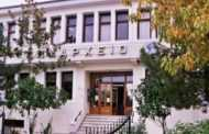 Εντοπίστηκε διαχειριστική διαφορά στο ταμείο του Δήμου Εορδαίας κατόπιν έρευνας