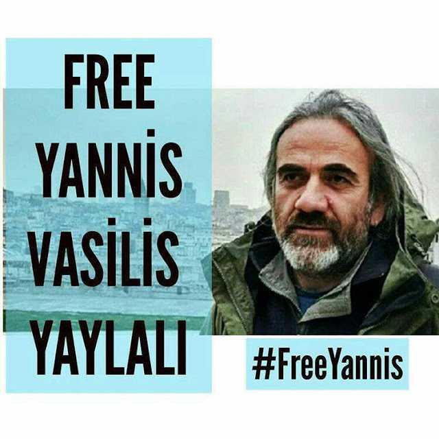 Γιάννης- Βασίλης Γιαϊλαλί: Η Γενοκτονία συνεχίζεται! (Θ. Μαλκίδης)