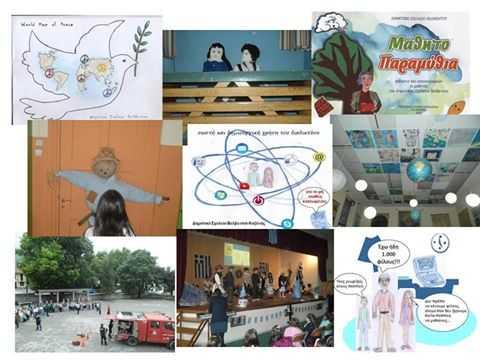 Πλούσιος ο απολογισμός των σχολικών δραστηριοτήτων της  χρονιάς που πέρασε για το Δημοτικό Σχολείο Βελβεντού