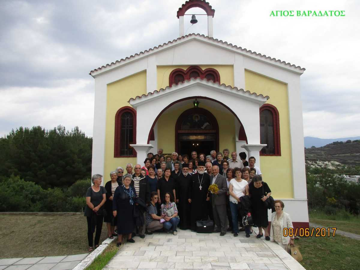 Επίσκεψη στο Ιερό Μητροπολιτικό Παρεκκλήσι του Αγίου Βαραδάτου  από τον Ιερό Ναό Αγίου Διονυσίου Βελβεντού (του παπαδάσκαλου Κωνσταντίνου Ι. Κώστα)