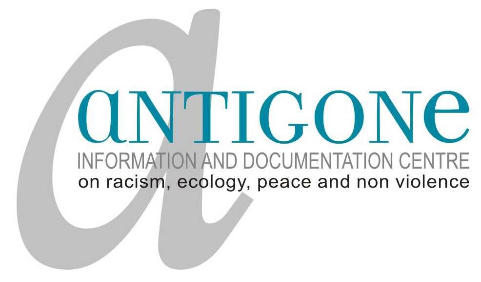 Δηλώσεις συμμετοχής στο βιωματικό εργαστήριο «Ο φασισμός στις ζωές μας (;)», του 6ου Αντιρατσιστικού Φεστιβάλ Κοζάνης