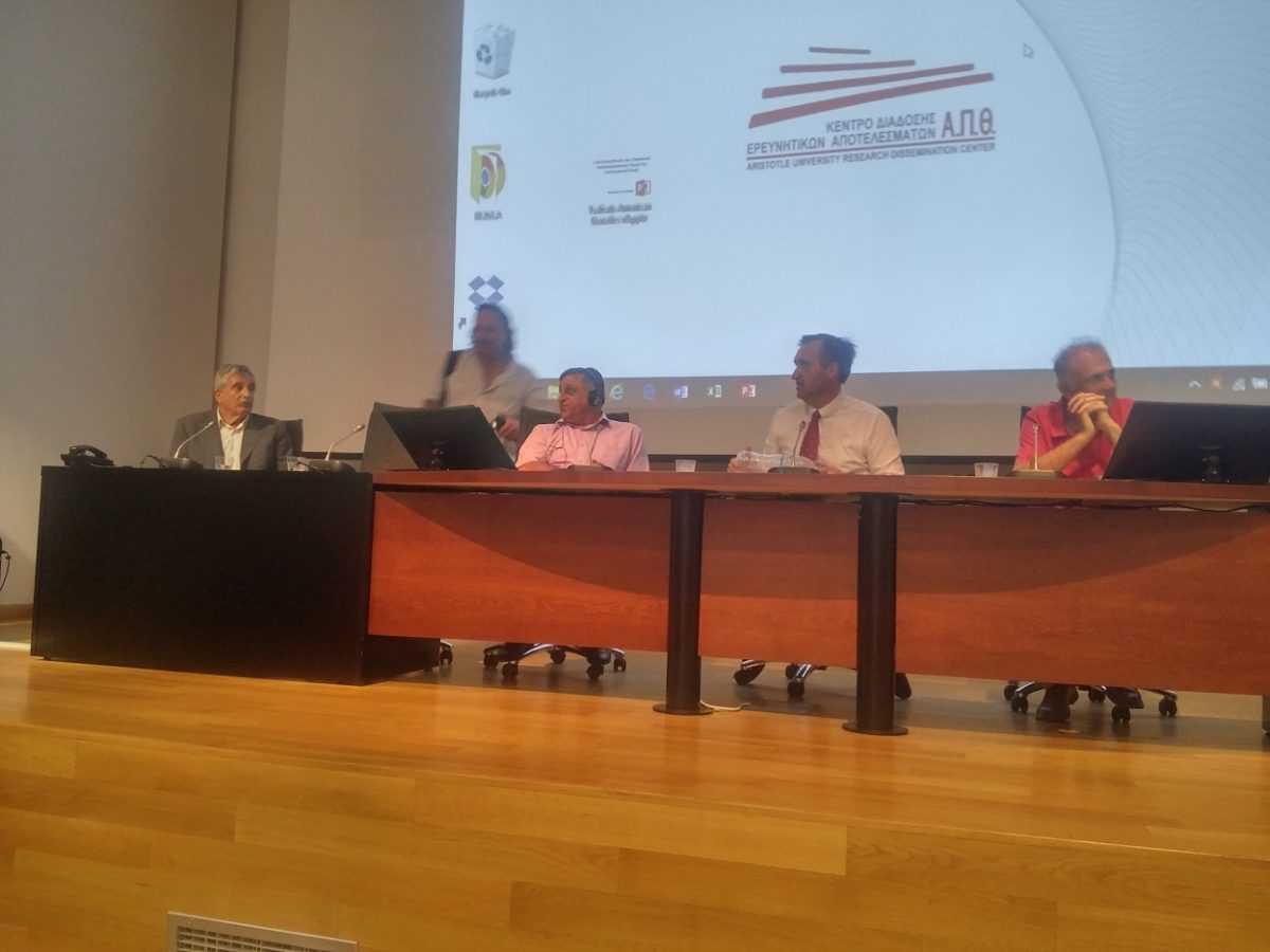 Σε διεθνές συνέδριο για αγροτικά ζητήματα ο Δήμαρχος Σερβίων – Βελβεντού