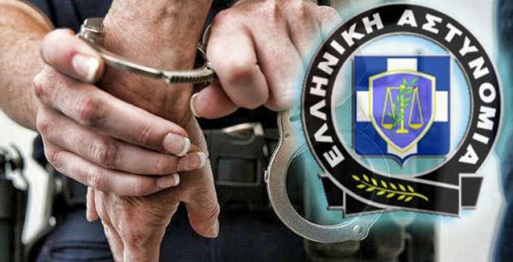 Συλλήψεις 5 ατόμων κατά το τελευταίο 24ωρο στη Δυτική Μακεδονία