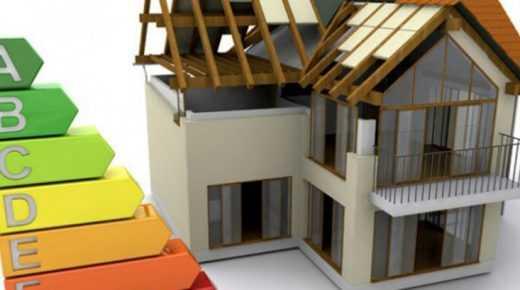 Έκδοση Πρόσκλησης για τη χρηματοδότηση δράσεων βελτίωσης  της ενεργειακής απόδοσης των δημοσίων κτιρίων Υγείας, προϋπολογισμού 3.000.000 €,  από το Επιχειρησιακό Πρόγραμμα Περιφέρειας Δυτικής Μακεδονίας 2014-2020