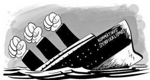Το ΠΑΜΕ για την αριστοκρατική ελίτ, τη συνδικαλιστική μαφία στη ΓΣΕΕ που έχει στρογγυλοκάτσει πάνω στο σβέρκο των εργαζομένων