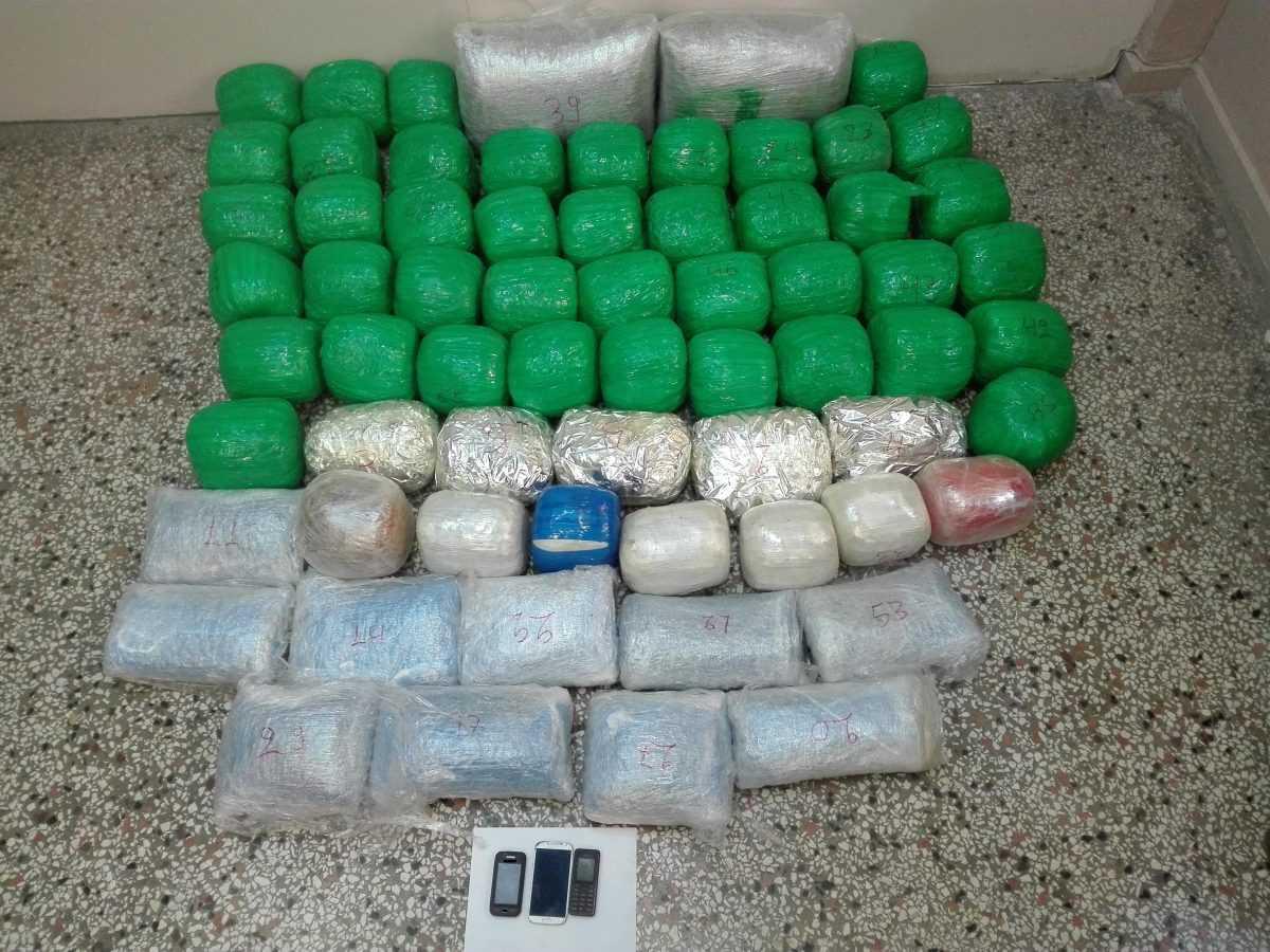 Σύλληψη -2- αλλοδαπών σε περιοχή της Καστοριάς για διακίνηση πάνω από 78 κιλών ακατέργαστης κάνναβης   Για την ίδια υπόθεση αναζητούνται άλλα -3- άτομα