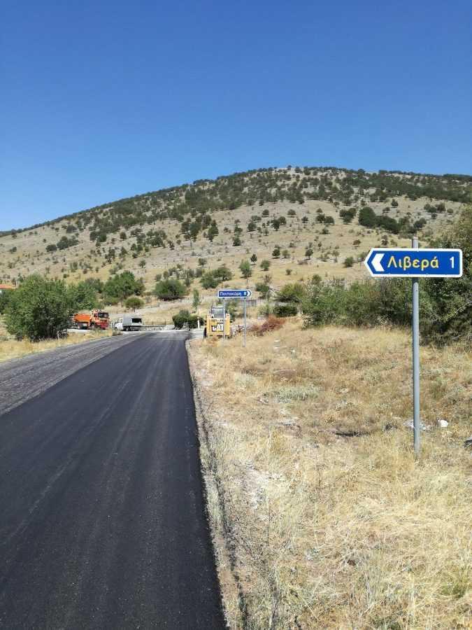 Ολοκληρώνεται το έργο ασφαλτόστρωσης διαδημοτικών δρόμων του Δήμου Κοζάνης- Σε πλήρη εξέλιξη το Τεχνικό Πρόγραμμα