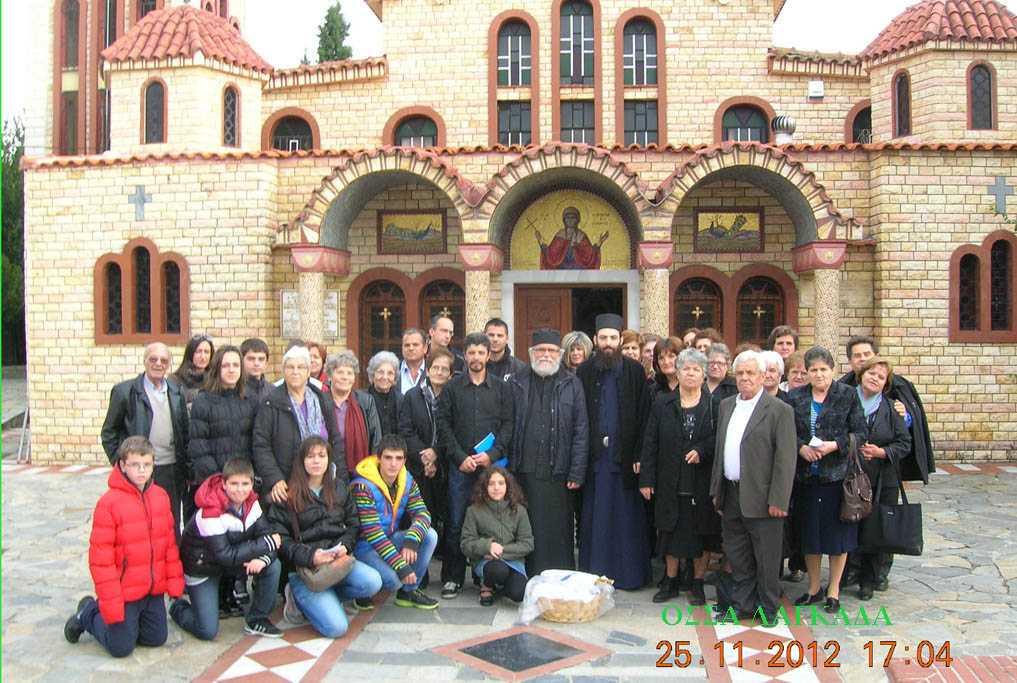 Γιορτάστηκε στο Βελβεντό η μνήμη της Νεομάρτυρος Ακυλίνας της Ζαγκλιβερινής.