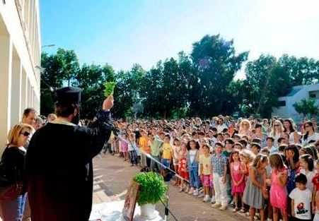 Προοδευτική  Ενότητα Καθηγητών:  Καλή σχολική χρονιά  Νέοι δρόμοι και διαχρονικά οράματα και αιτήματα