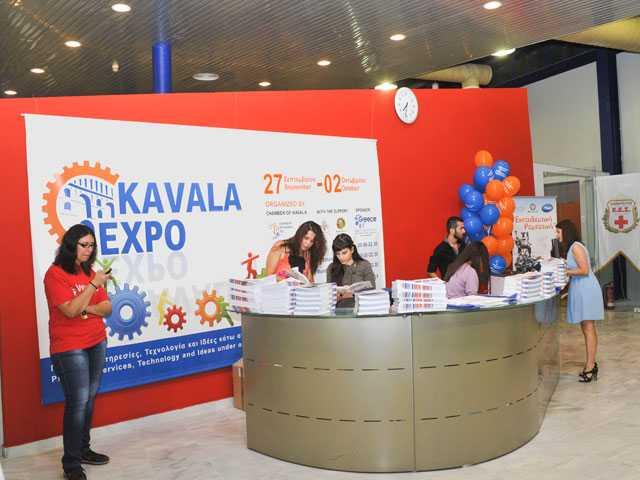 Συμμετοχή του Δήμου Κοζάνης σε έκθεση για την προβολή και προώθηση τοπικών προϊόντων