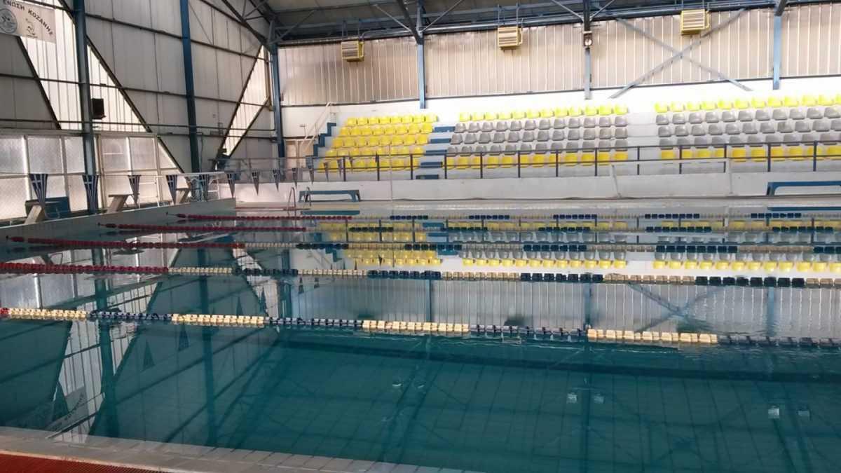 Ξεκινάει τη λειτουργία του το  Δημοτικό Κλειστό Κολυμβητήριο Κοζάνης  στις 28 Σεπτεμβρίου 2017