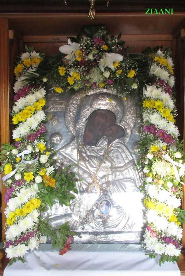 Ο Μητροπολίτης Σερβίων και Κοζάνης Παύλος στην πανήγυρη της Ιεράς Μονής της Παναγίας Ελεούσας Ζιδανίου (του παπαδάσκαλου Κωνσταντίνου Ι. Κώστα)