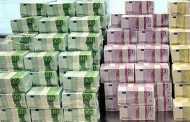 Υπερ-πλεόνασμα 1,3 δισ. ευρώ στον προϋπολογισμό του 2017