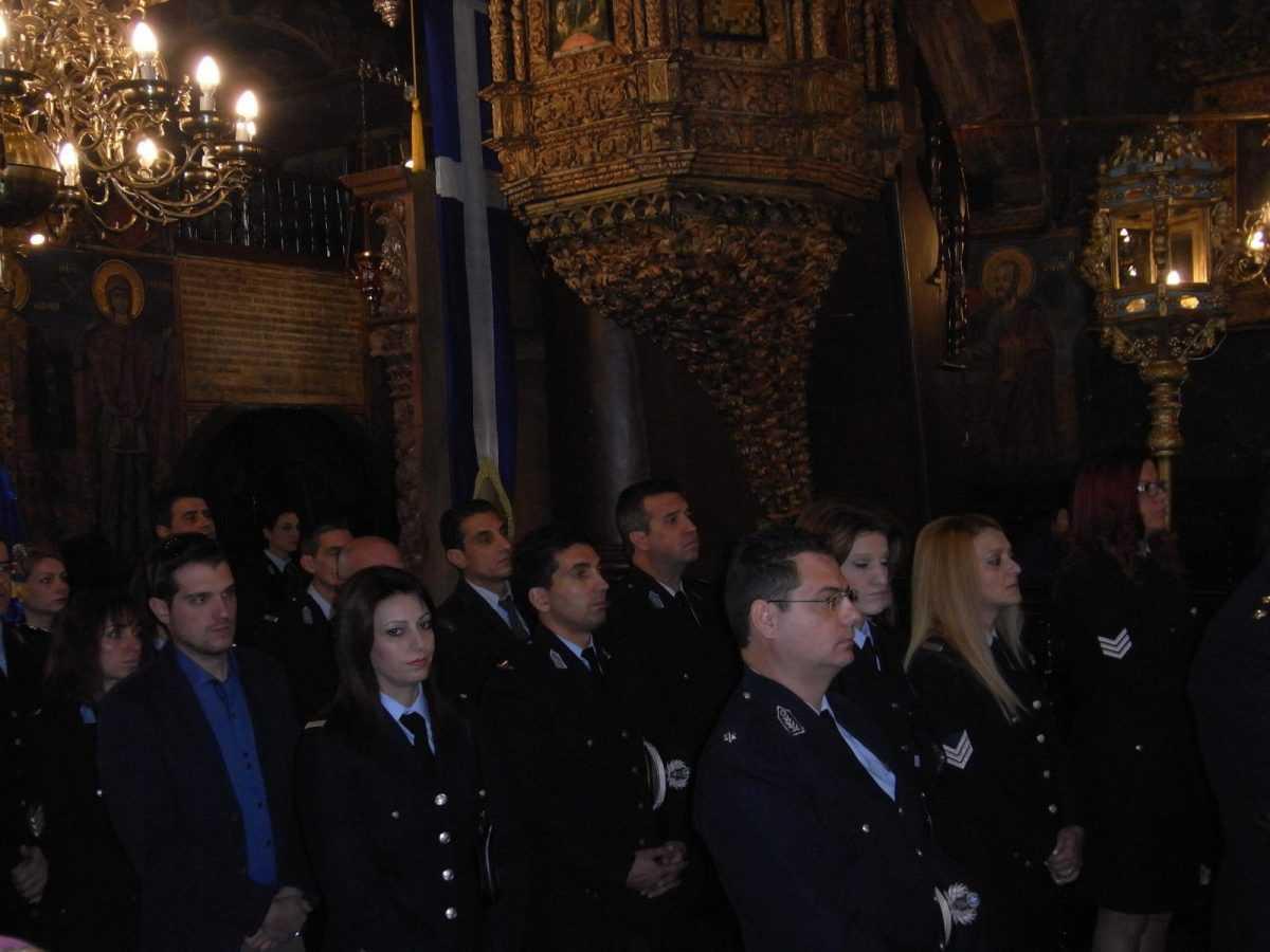 Εορτασμός της «Ημέρας της Αστυνομίας»  και του Προστάτη του Σώματος,  Μεγαλομάρτυρα Αγίου Αρτεμίου στην Κοζάνη