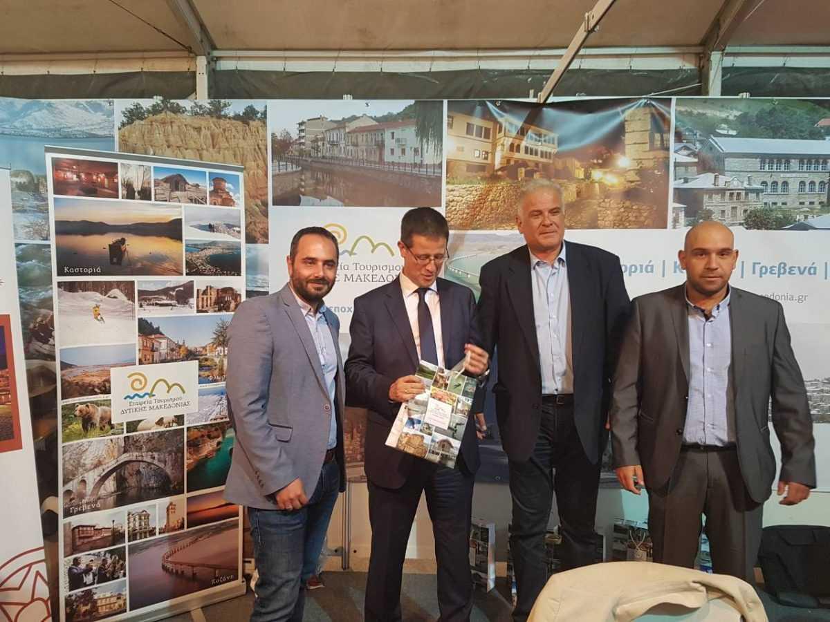 Η Εταιρεία Τουρισμού Δυτικής Μακεδονίας της Περιφέρειας Δυτικής Μακεδονίας έλαβε μέρος στην δεύτερη έκθεση Εναλλακτικού Τουρισμού ««Nostos Expo-Forum 2017» που πραγματοποιήθηκε στην Ναύπακτο από τις 13 έως τις 16 Οκτωβρίου 2017.