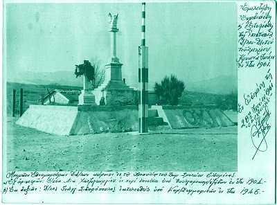 14 Οκτωβρίου 1904 – Αικατερίνη Χατζηγεωργίου: Η δασκάλα του Μακεδονικού Αγώνα που έκαψαν ζωντανή οι Κομιτατζήδες