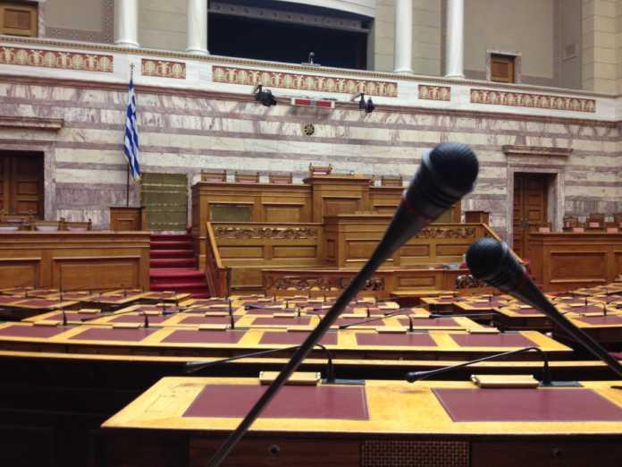 Ο Κοζανίτης συνταξιούχος βουλευτής ΠΑΣΟΚ Ηλ. Βλαχόπουλος ένας από τους 117 βουλευτές που ζητούν αναδρομικά εκατομμυρίων ευρώ ενώ παραιτήθηκε των διεκδικήσεων ( σύμφωνα με πρόσφατη δήλωσή του) ο Νικ. Τσιαρτσιώνης. (ονόματα – λίστα)