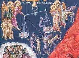 Λόγος περί βλασφημίας!    ΜΕ ΑΦΟΡΜΗ ΕΝΑΝ ΦΑΚΕΛΟ - ΒΙΒΛΙΟ ΤΟΥ ΚΛΗΡΙΚΟΥ ΚΑΙ ΨΥΧΙΑΤΡΟΥ π. ΒΑΣΙΛΕΙΟΥ ΘΕΡΜΟΥ