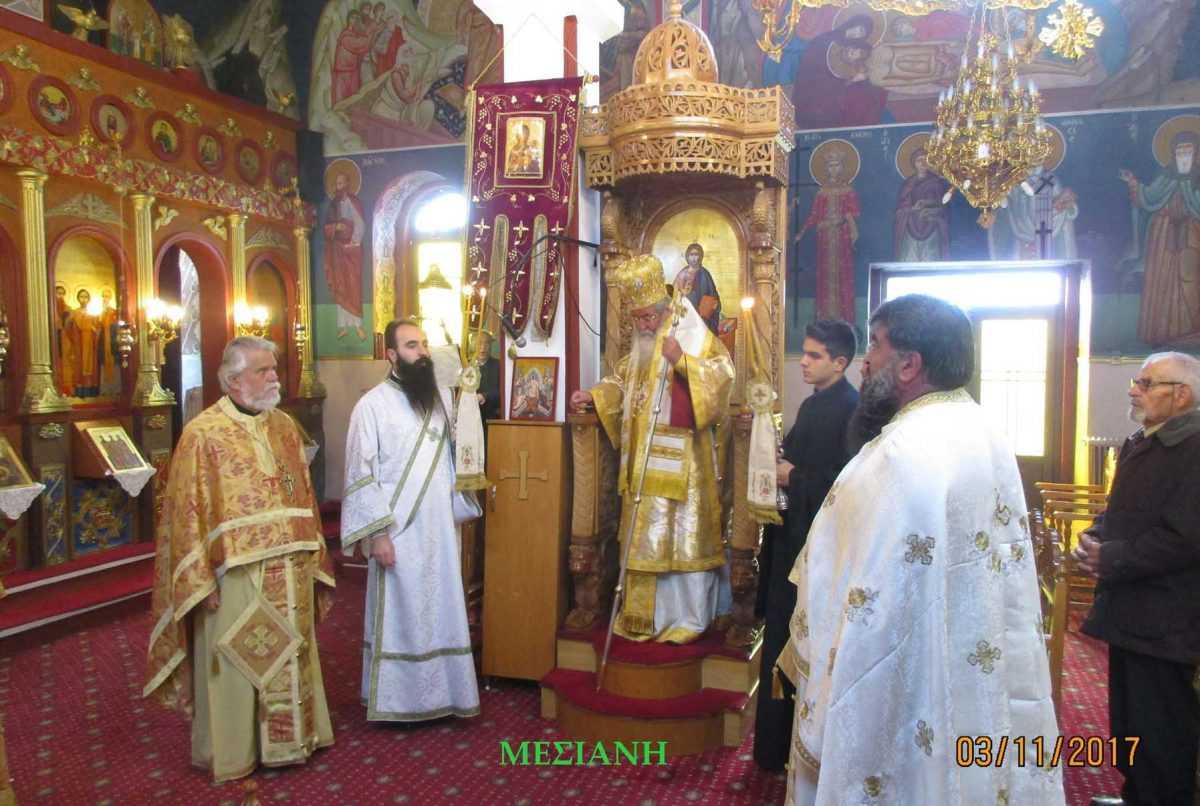 Αρχιερατική Θεία Λειτουργία τελέστηκε στον πανηγυρίζοντα  Ιερό Ενοριακό Ναό του Αγίου Γεωργίου Μεσιανής