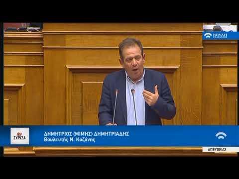 Κροκοδείλια δάκρυα από τους βουλευτές του ΣΥΡΙΖΑ. Τοποθετήσεις του Μίμη Δημητριάδη στη Διαρκή Επιτροπή Παραγωγής και Εμπορίου και για την αποεπένδυση της ΔΕΗ