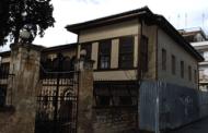 Μεταφέρονται  τα  Γραφεία της  Ιεράς  Μητροπόλεως  Σερβίων  &  Κοζάνης