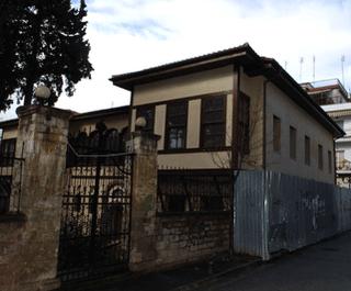 Κάλαντα  &  Eυχές  για  την  Πρωτοχρονιά  στο  Επισκοπείο  Κοζάνης