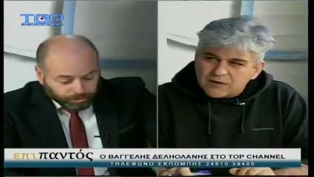 O B. Δεληολάνης στο Top Channel: Σφοδρή επίθεση σε ΔΑΚΕ και ΠΑΣΚΕ για το Εργατικό Κέντρο Κοζάνης-Τι λέει για σωματεία -