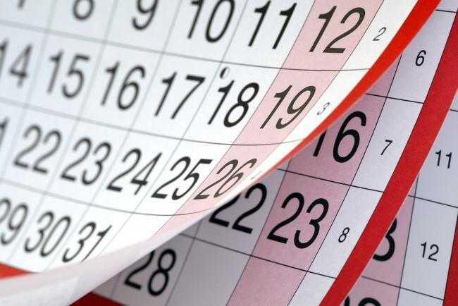 Αργίες 2018: Πότε είναι τα τριήμερα – Ποιές αργίες πέφτουν Κυριακή